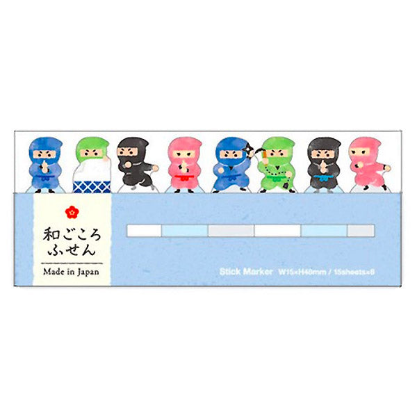 Marque page Stickers Ninja - Japan | Moshi Moshi Paris Boutique