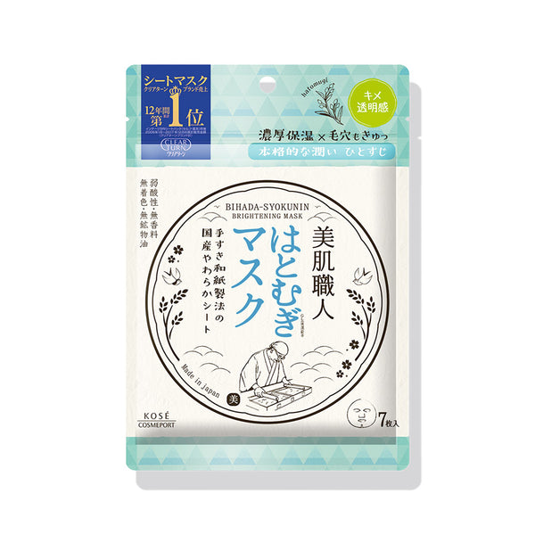 Masque Japonais Clear Turn Bihada - Brightening | Moshi Moshi Paris