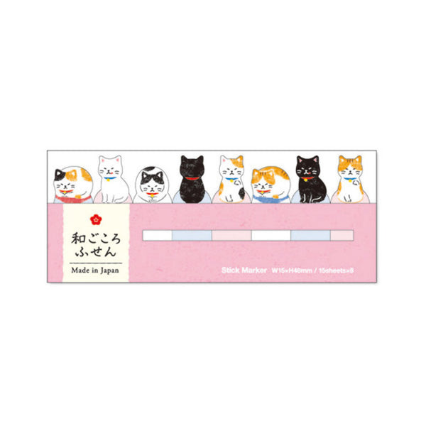 Marque page Stickers Chat - Kawaii | Moshi Moshi Paris Japon