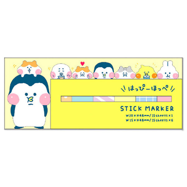 Marque page Stickers Pingouin - Kawaii | Moshi Moshi Paris Japon
