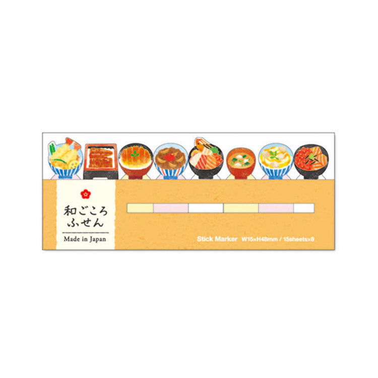 Marque-page Post it - Japanese Food | Moshi Moshi Paris