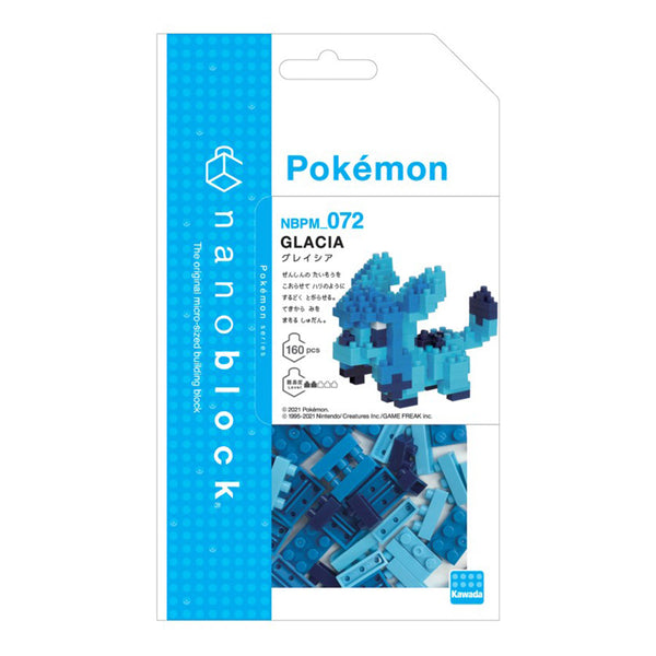 Nanoblock Pokemon Grivali - Moshi Moshi Boutique Paris
