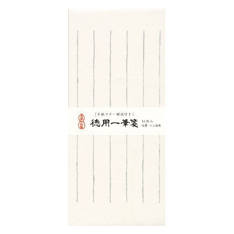 Papier Japonais Traditionnel - Ligne | Moshi Moshi Paris