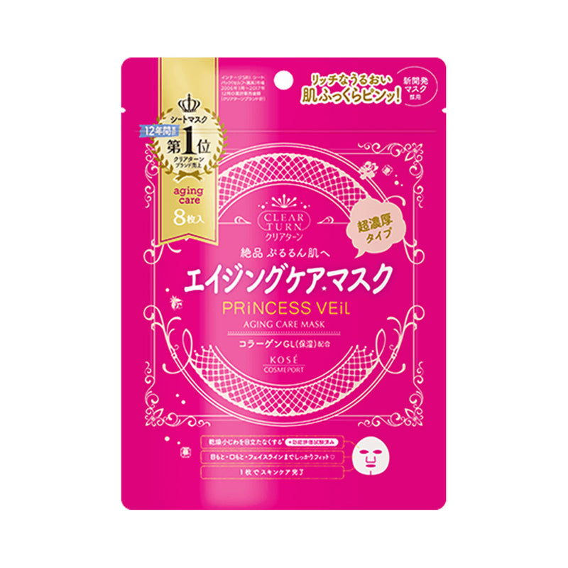 Masque Japonais Princess Veil - Aging Care, Kose | Moshi Moshi Paris