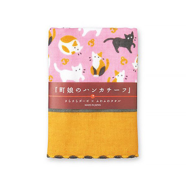 Serviette Japonaise Chat Rose - Made in Japan | Moshi Moshi Paris