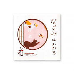 Serviette Japonaise Kawaii Chat - Made in Japan | Moshi Moshi Paris