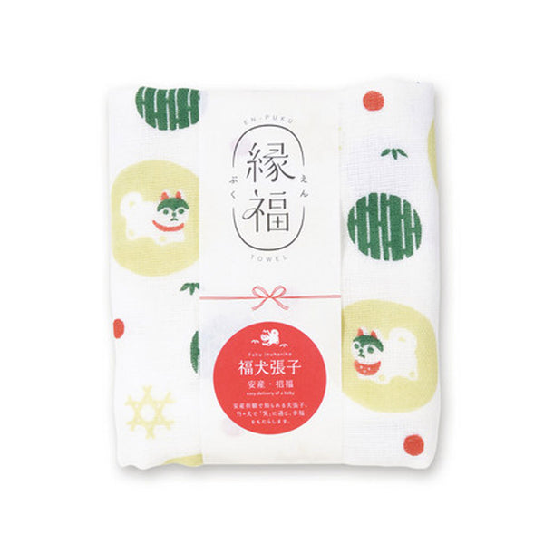 Serviette Linge - Fuku Dog