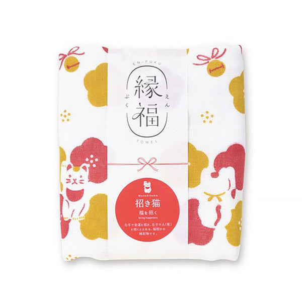 Serviette Japonaise Longue Chat Maneki neko | Moshi Moshi Paris
