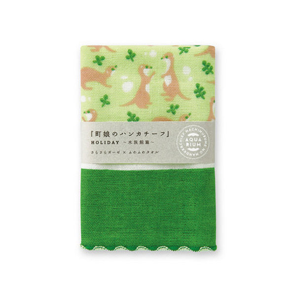 Serviette molletonnée Loutre - Japan | Moshi Moshi Paris