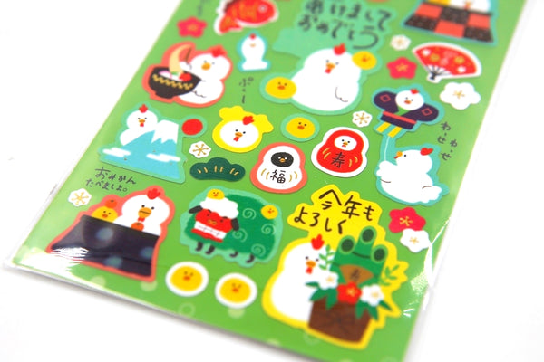 stickers kawaii motif japon