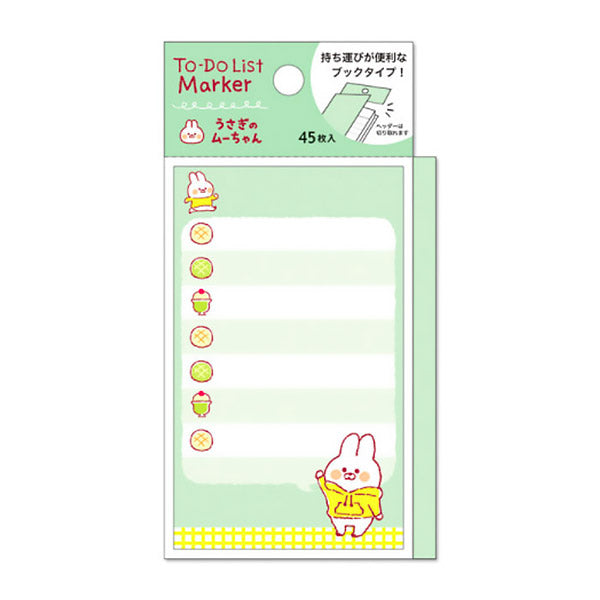 To Do List Marker - Lapin Mu Chan
