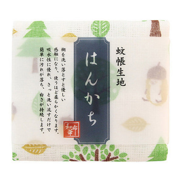 Torchon absorbant Noisette - Japon | Moshi Moshi Paris