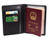 Classic Leather Passport Wallet Holder Cover Reliable Basic Passport Cover RFID Protected Wallet - Travell Well