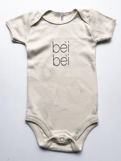 White baby onesie with screenprint copy bei bei