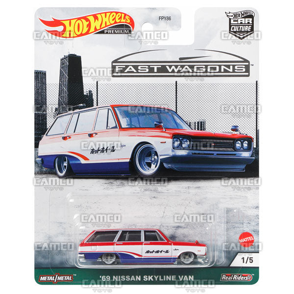 69 Nissan Skyline Van - 2021 Hot Wheels Car Culture Fast Wagons Case B Assortment FPY86-957B by Mattel