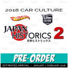 JAPAN HISTORICS 2 Factory Sealed Case of 10 - 2018 Hot Wheels Car Culture A Case Assortment FPY86-956A by Mattel.