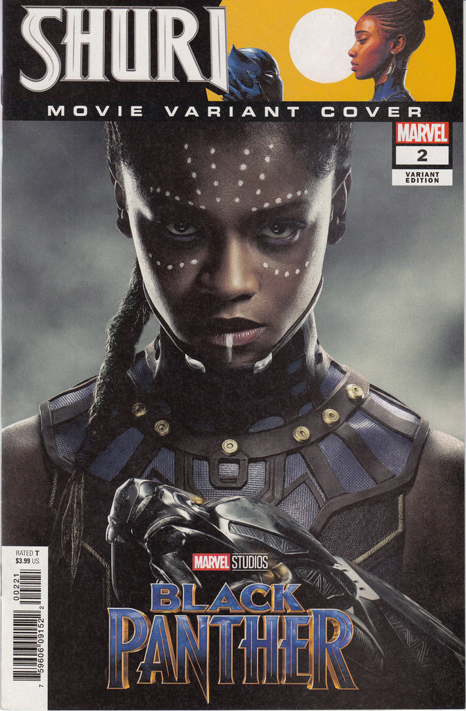 Shuri #2 1/10 Black Panther Movie Photo Variant