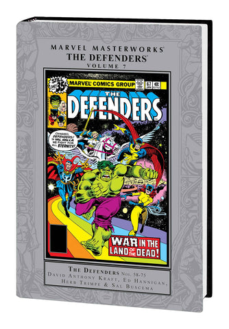 MMW DEFENDERS HC VOL 07