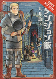 DELICIOUS IN DUNGEON GN VOL 01 (C: 1-0-0)