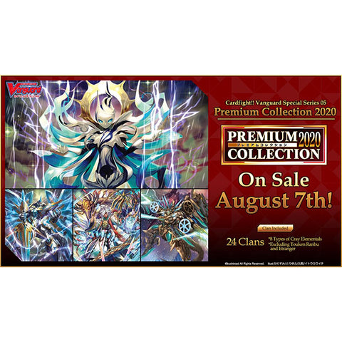 Cardfight Vanguard V: Special Series Premium Collection 2020 (1)