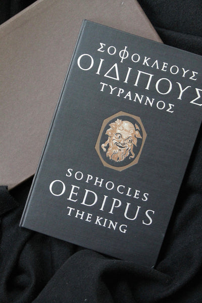 Heritage Collection 'Sophocles The King Oedipus'