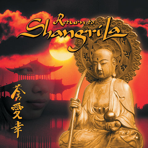 Return to Shangri-La - DJ Zen