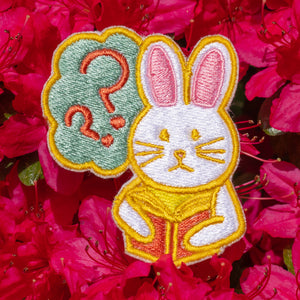 Reading Bunny Embroidered Patch!