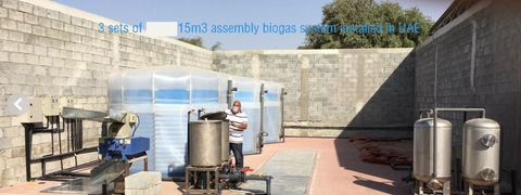 3-Set Family Biogas Plant