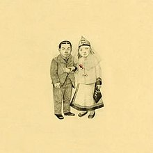 The Decemberists - The Crane Wife - 2LP