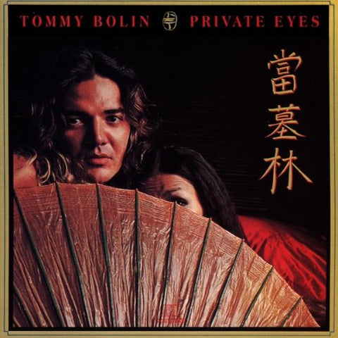 Tommy Bolin - Private Eyes - CD