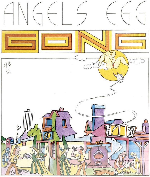 Gong - Angel's Egg - 2CD