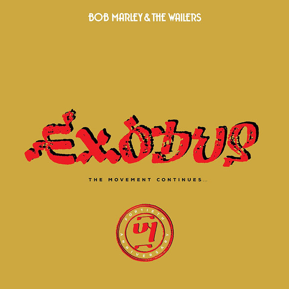 Bob Marley - Exodus The Movement Continues - 3CD