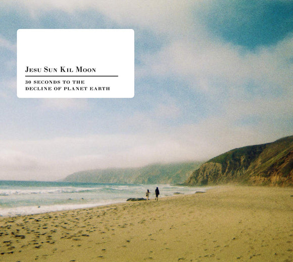 Jesu/Sun Kil Moon - 30 Seconds To The Decline Of Planet Earth - CD