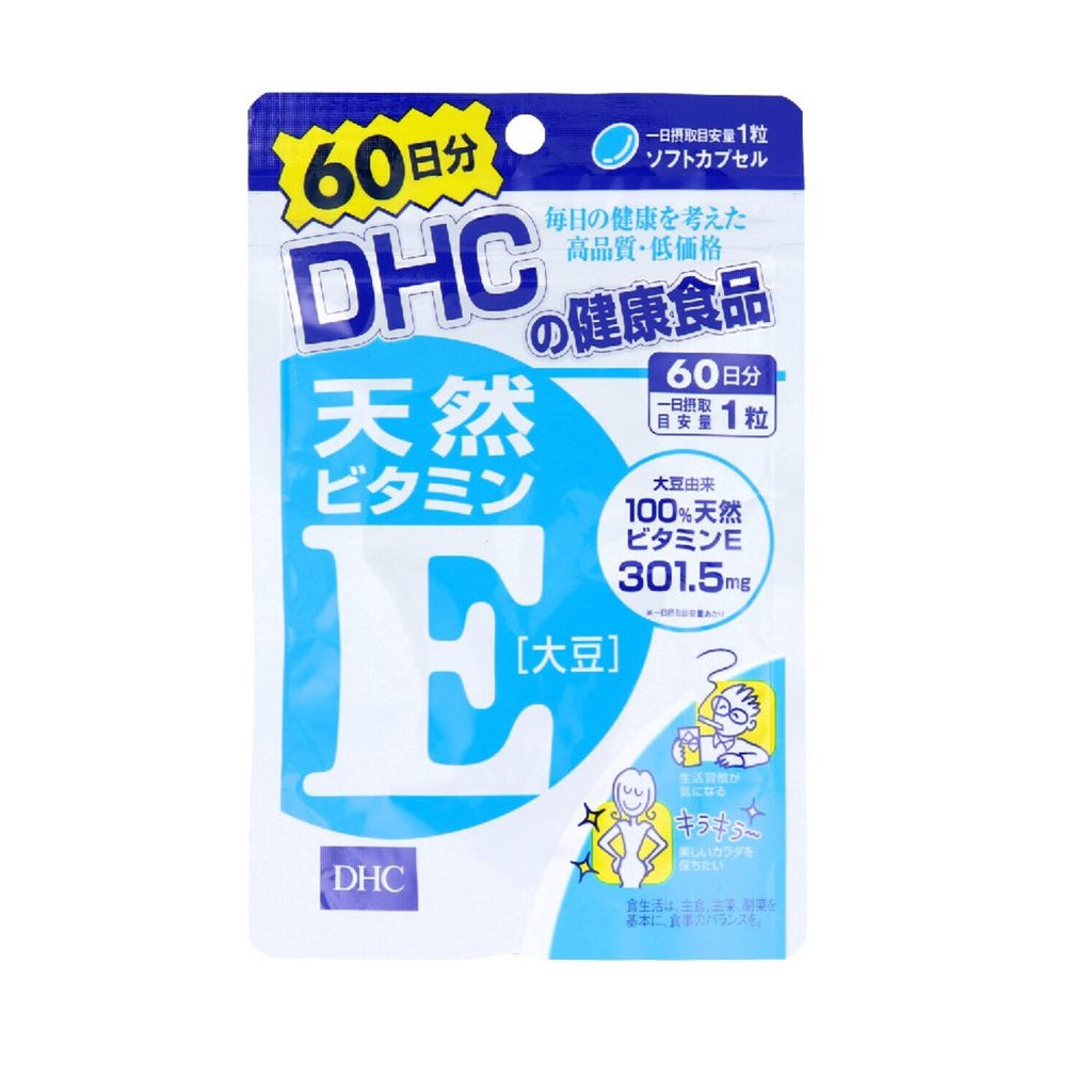 DHC Vitamin E Supplement 60 Capsules for 60 Days
