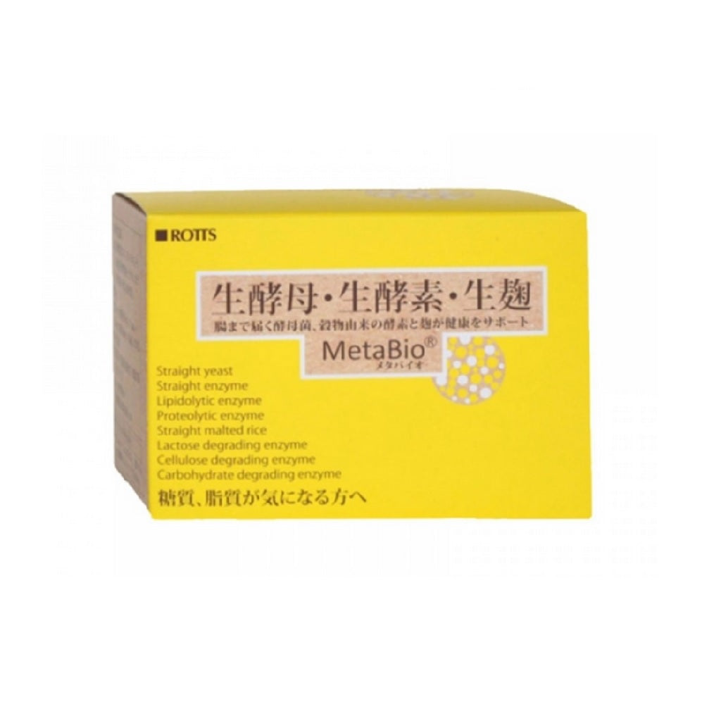 Metabio Raw Yeast Biogenic Enzyme