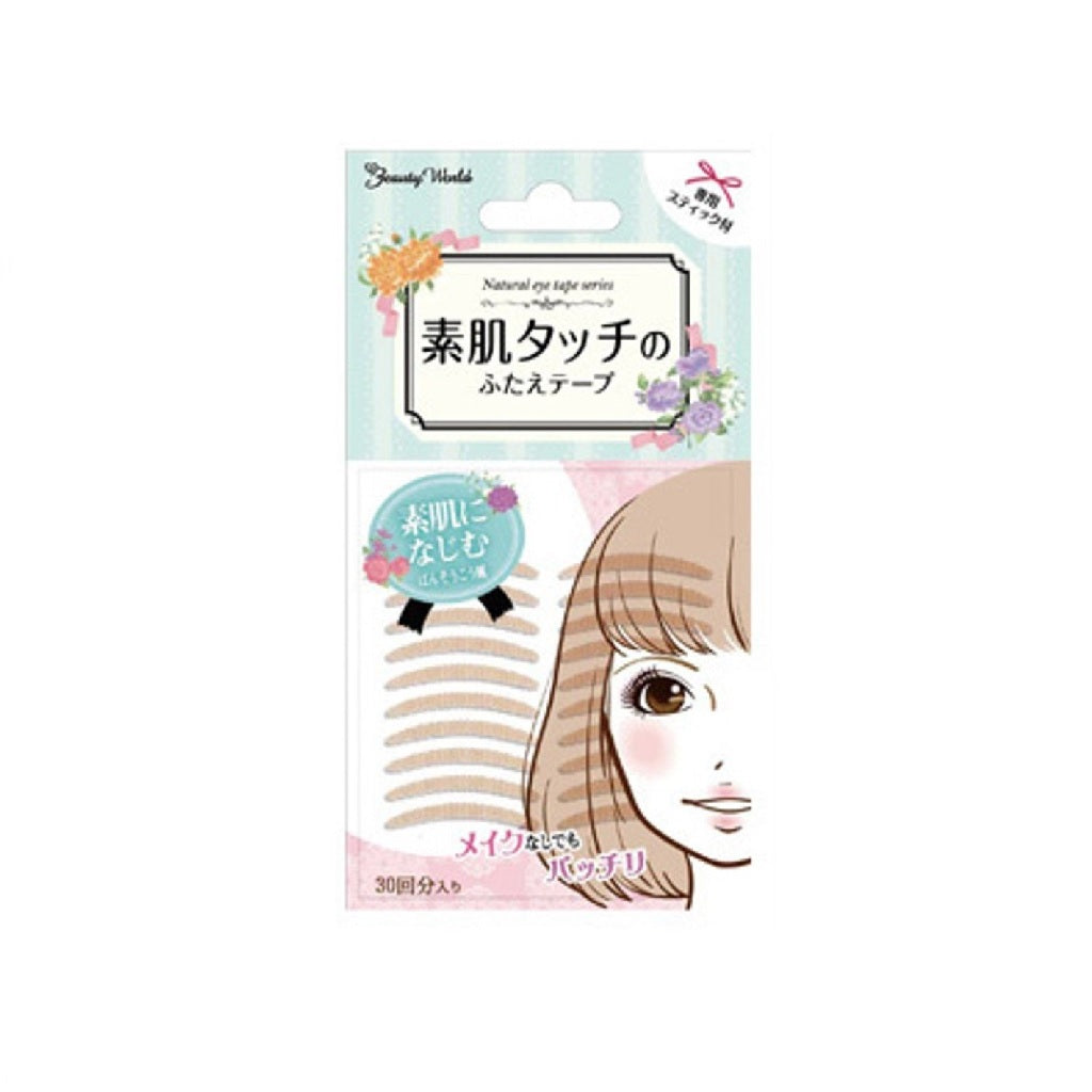 Beige Colored Double Eyelid Tape