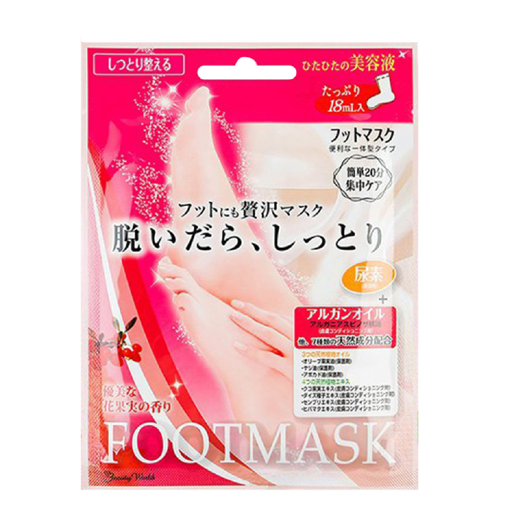 Water Moisturizing Foot Mask (Pair)