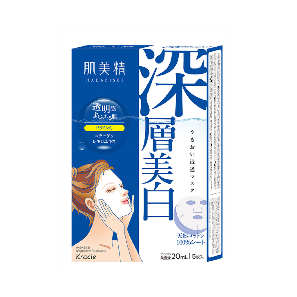 Kracie Hadabisei Brightening Facial Mask 5pcs
