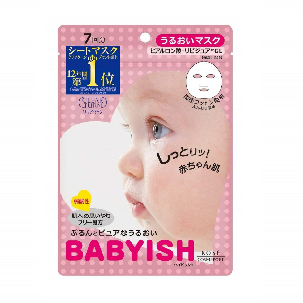 CLEAR TURN Babyish Moisturizing Mask
