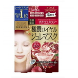 Clear Turn Premium Royal Pomegranate Gelee Mask