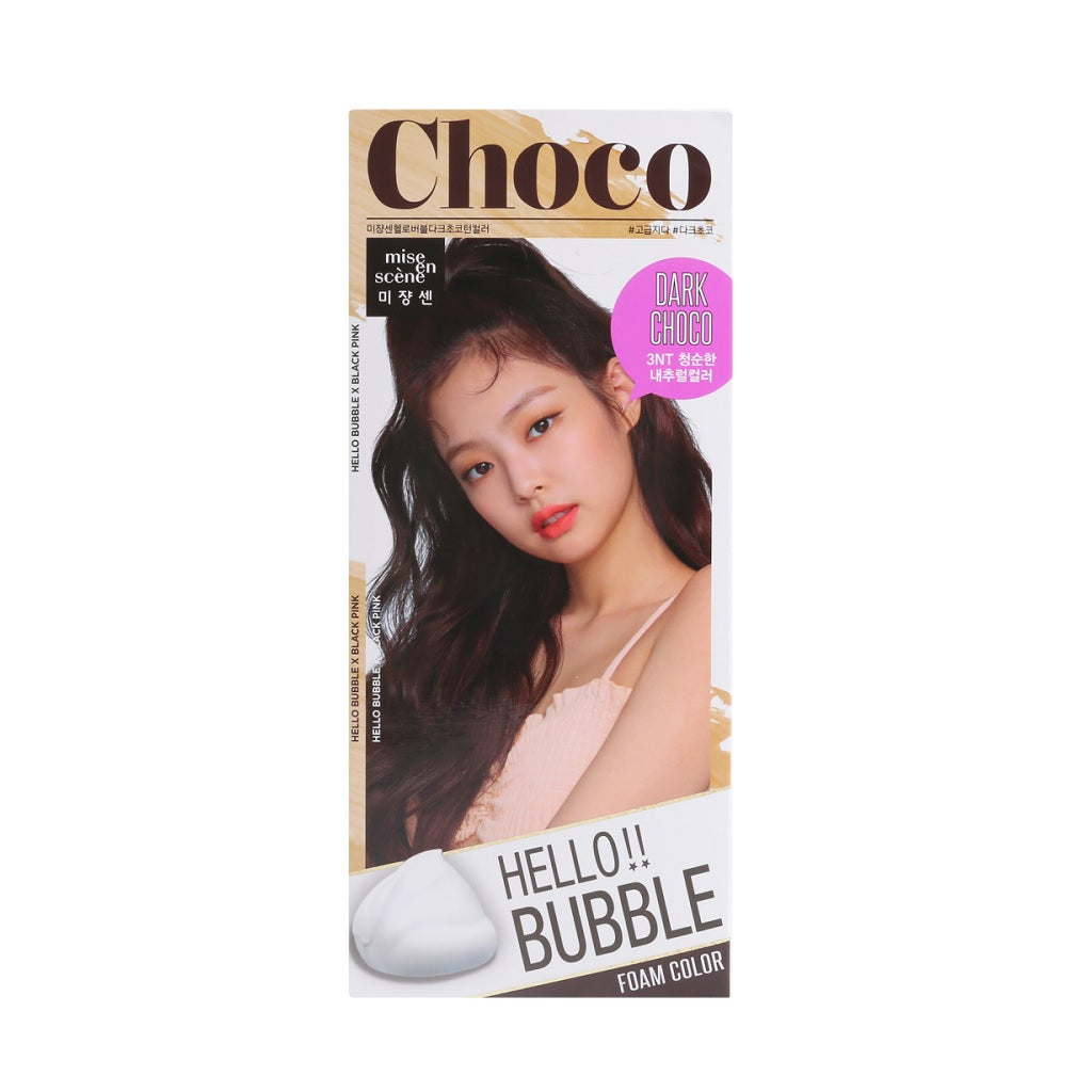 Hello Bubble 3NT (Dark Choco)
