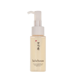 Sulwhasoo Gentle Cleansing Oil 50ml (Sample Size)