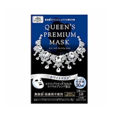 Quality First Queen's Premium White Mask