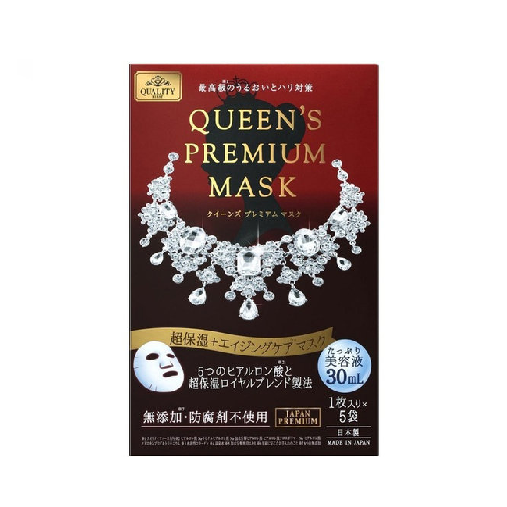 Quality First Queen's Premium Moisturizing Mask