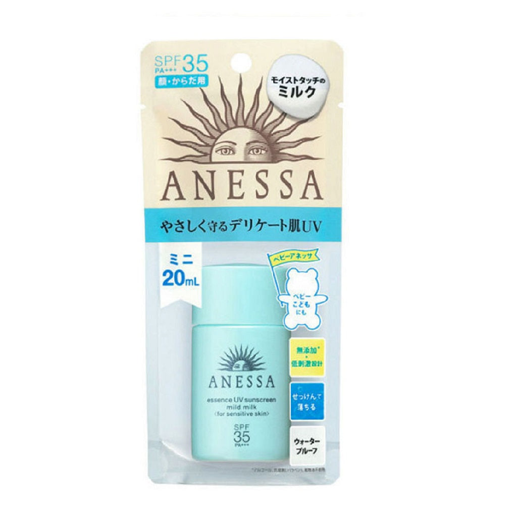Anessa Essence UV Sunscreen Mild Milk (For Senitive Skin)