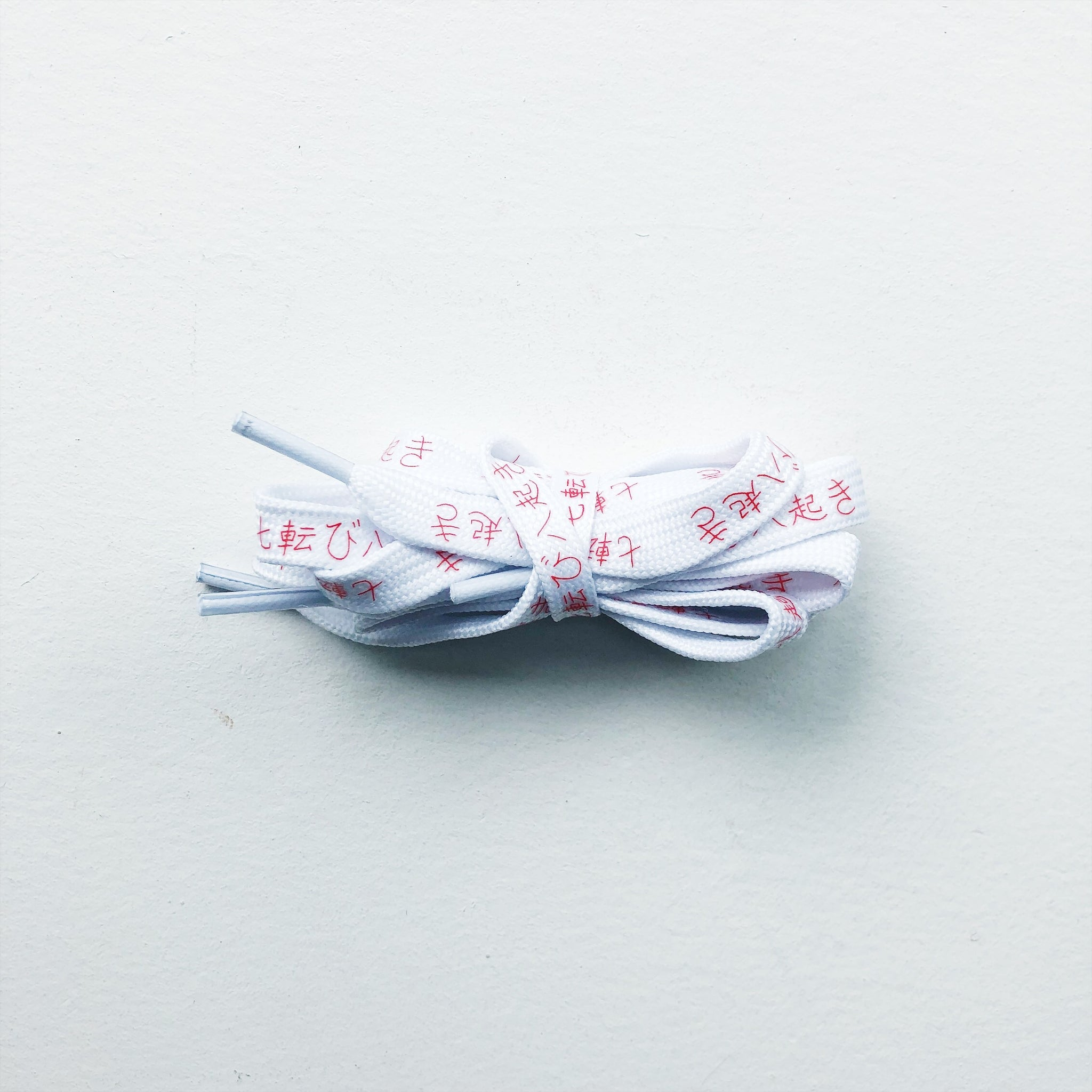 """Fall Down 7, Stand Up 8"" Katakana Shoelaces"