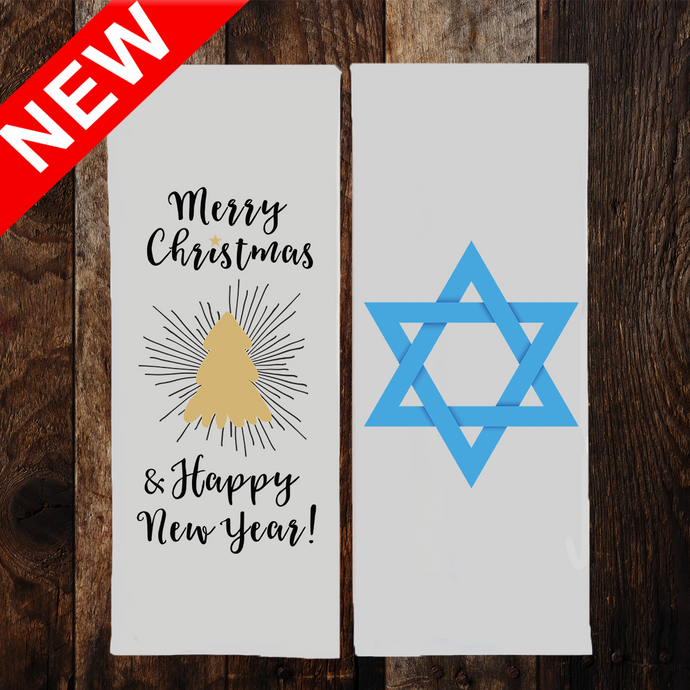 CHRISMUKKAH 2-SIDED Dish Towel & Reusable Bag!