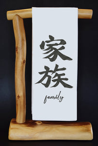 "Japanese ""Family"" Dish Towel & Reusable Bag!"
