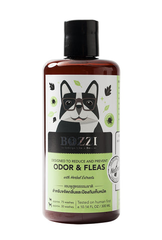 Bozzi Dog Shampoo Signature (300ml)