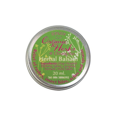 Organic Herbs@Chiangrai Herbal Balsam (20gm)